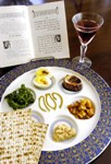 Chaverim Shel Shalom Seder and Haggadah