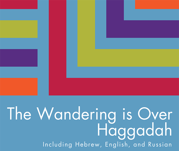 """Let My People Go"" – A JF&CS Haggadah"
