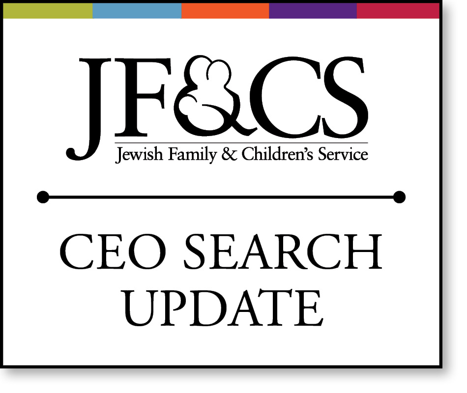 An Update on Our CEO Search