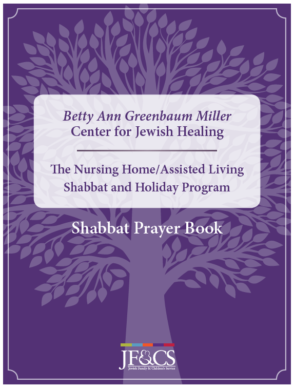 New Prayer Book for Nursing Home/Assisted Living Shabbat and Holiday Program